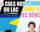 César 2014 : Les affiches honnêtes des meilleurs films français de l'année