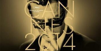 Cannes 2014- le palmarès de Vodkaster