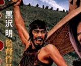 Les Sept Samouraïs a droit à son remake par la Weinstein Company