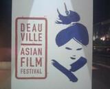 Deauville Asie 2012 : Compte rendu du festival