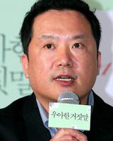 Han Lee