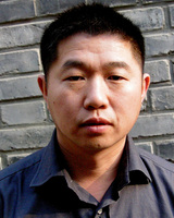 Wang Bing