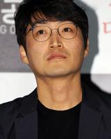 Lee Soo-jin