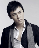 Qin Hao