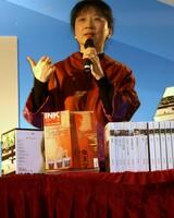 Chu Tien-wen