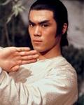 Sun Chien