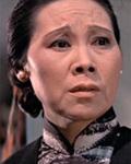 Lam Jing