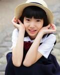 Chika Arakawa