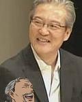 Houchu Ohtsuka