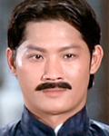 Wong Lik