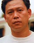 Nam Yin