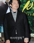Yeong-jin Jo