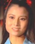 Yue Fung