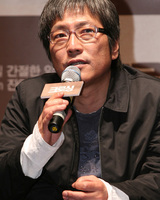 Kim Tae-gyoon