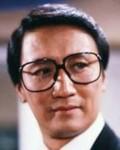 Yin Tse