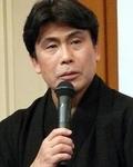 Hakuô Matsumoto
