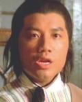 Yeung Hung