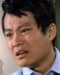 Lam Fung