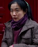 Yilin Yang