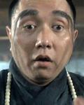 Poon Hang-Sang
