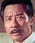 Cho Kin