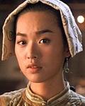 Jean Wang