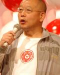 Tsurube Shōfukutei