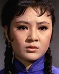 Wang Ping