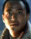 Willie Chi