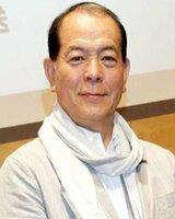Takeo Chii