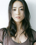 Yūko Nakamura