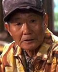 Joe Nakashima