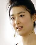 Eriko Hatsune