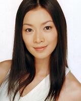 Shion Machida