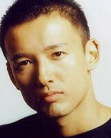 Tarō Yamamoto
