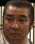 Nobuo Kaneko