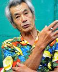 Min Tanaka