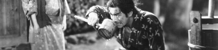 Hiroshi Inagaki 稲垣 浩 & Toshirō Mifune 三船 敏郎