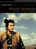 Samurai 1 : La Légende de Musashi
