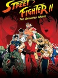Street Fighter II - le film