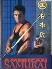 La loi du samouraï
