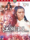 Magnificent Kung Fu Warriors