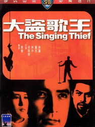 The Singing Thief