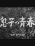 La Jeunesse du Fils