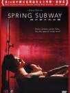 Spring Subway
