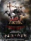 Tik Tik: The Aswang Chronicles