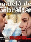 Au-delà de Gibraltar
