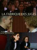 La Fabrique des juges