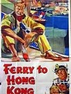 Visa pour Hong Kong
