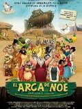 L'Arche de Noé